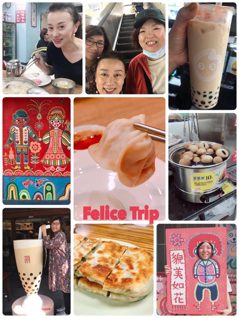 Felice トリプル旅行 in謝謝台湾 Part 2